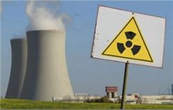 В Японии зафиксирована первая утечка радиации