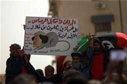 В Ливии убит сотрудник «Аль-Джазиры»