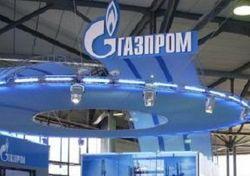 Какая прибыль ждет Газпром по итогам года?