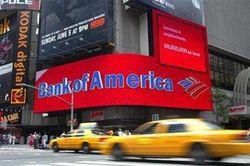 Кому Bank of America выплатит почти 9 милиардов?