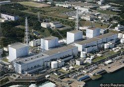 К чему привел второй взрыв на АЭС в Японии?