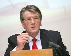 Ющенко думает о депутатстве?