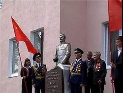 Какой счет предъявили коммунисты националистам?