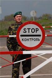 Какую границу с Украиной возведет Россия?