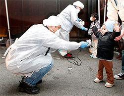 Какие опасения МАГАТЭ вызывают АЭС Японии?