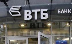 Сможет ли ВТБ выкупить акции БМ у Юсуфова и Керимова?