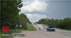 Авария унесла жизни двух человек на Минском шоссе