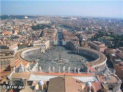 Какую аферу американца в Италии успешно раскрыли?