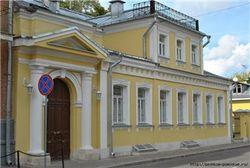 Музей Тропинина в Москве снова открыл свои двери