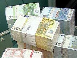 Как клиент обменного пункта лишился трехсот тысяч евро?