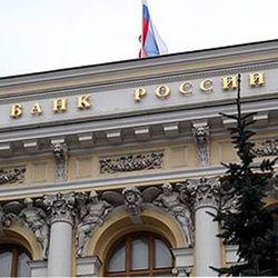 Почему Центробанк РФ не советует сбрасывать доллары?