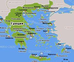 Продадут ли гражданам Турции греческие острова?