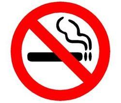 Курение в подъездах запретят?