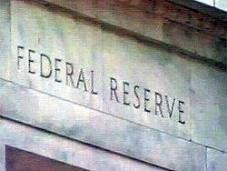 Какие шаги может предпринять ФРС США?