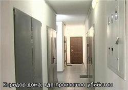 Как скоро раскроют убийство киевского судьи?