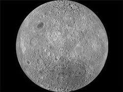 Такой Луну земляне еще не видели?