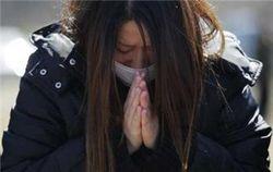 Какие новые данные о пропавших и погибших в Японии?