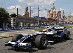 Где в Москве перекроют движение из-за F1?