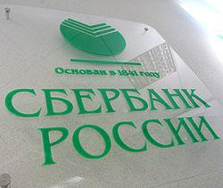 В центре Киева мужчину ограбили на 2 миллиона?