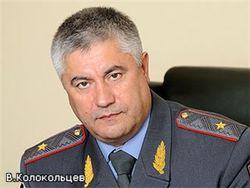 Назначены первые генералы полиции РФ