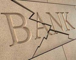 Британские банки успешно сдали стресс-тесты?