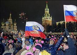 Кого россияне считают врагами?