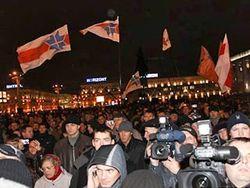 Беспорядки в Минске «приписали» трем одноклассникам?