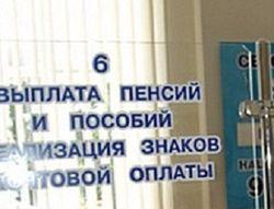 Насколько за год увеличилась пенсия в Украине?