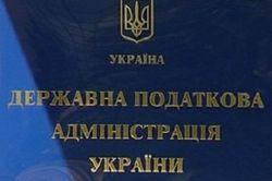 На сколько «упрощенцев» стало меньше в Украине?