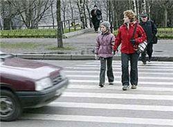 Что в среду ожидает пешеходов в Москве?