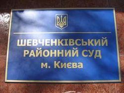 В одном из райсудов Киева задержали 4-х взяточников