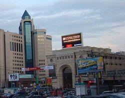 Какие новые хищения найдены в строительстве «Ереван-плаза»?