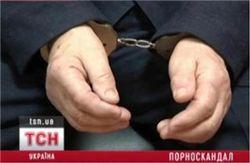 В Чернигове задержан престарелый педофил