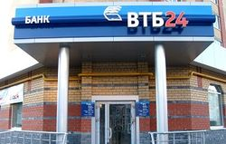Какую ставку по ипотеке предлагает «ВТБ 24»?