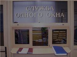Где в Петербурге открылся новый жилищный центр?