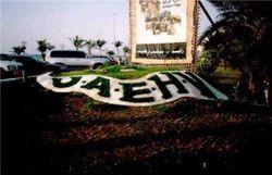 Каковы последствия крупной аварии в ОАЭ