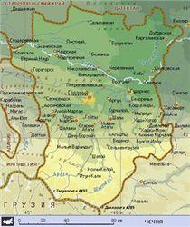 Кого ликвидировали в Чечне?
