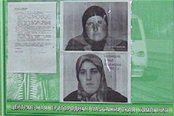 Фото смертниц, разыскиваемых в Подмосковье
