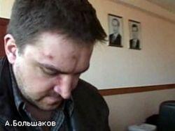 За что петербуржец-уголовник расстрелял компанию отдыхающих?