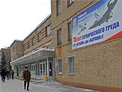 Кто в Москве отмывает деньги?