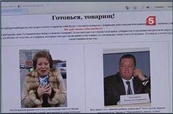 Кто положил сайт «Зенита»?