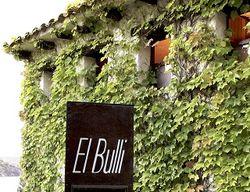 Почему закрывается лучший в мире ресторан?