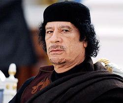 На что согласился Каддафи?