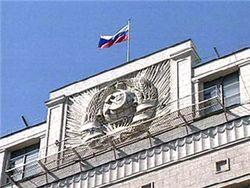 Какой отчет заслушает Госдума?