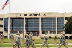 Известно ли, кто готовил атаку на американскую военную базу?