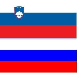 Словения не против отмены визового режима с Россией?