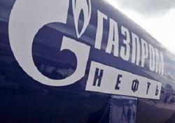 Почему ФАС прекратил дело против компании «Газпром Нефть»?