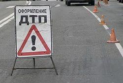 ДТП на Новорижском шоссе
