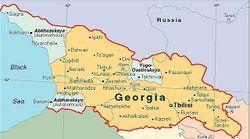 Какой ответ Грузия дала России?