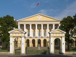 Сколько зарабатывает руководство Петербурга?